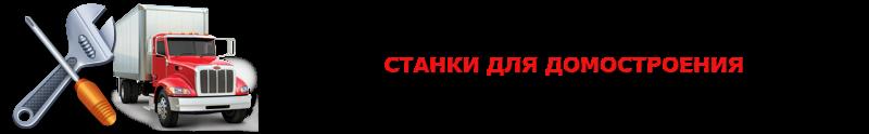 img-84997557224-ttk-sl-oborudovanie-cargo-do-54
