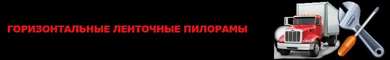 img-84997557224-ttk-sl-oborudovanie-cargo-do-57