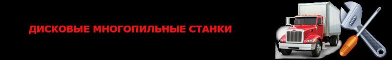 img-84997557224-ttk-sl-oborudovanie-cargo-do-61