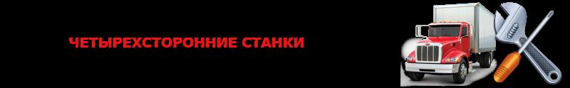 img-84997557224-ttk-sl-oborudovanie-cargo-do-65