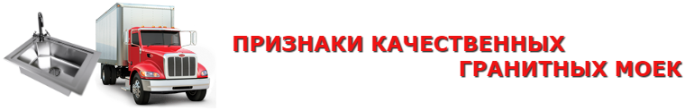 kuhonnue_moiki_saptrans-onlinel_9257557224_perevozka_vip_2008_01_km_013