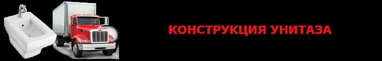 original_bide_89257557224_perevozka_bidde_rus_saptrans_bi_12