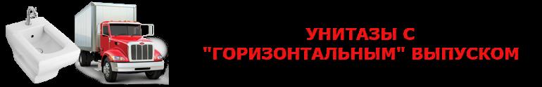 original_bide_89257557224_perevozka_bidde_rus_saptrans_bi_14