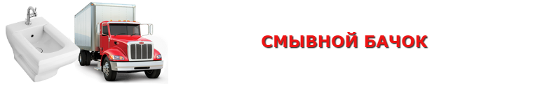original_bide_89257557224_perevozka_bidde_rus_saptrans_bi_16