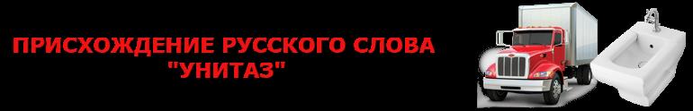 original_bide_89257557224_perevozka_bidde_rus_saptrans_bi_9