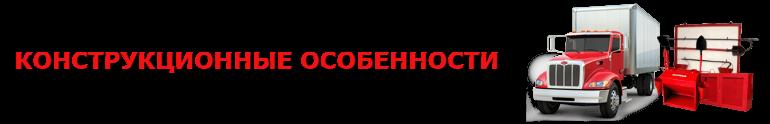 pogarnui_shit_pogarnui_shkaff_8925_755_72_24_perevozka_rus_2008_701