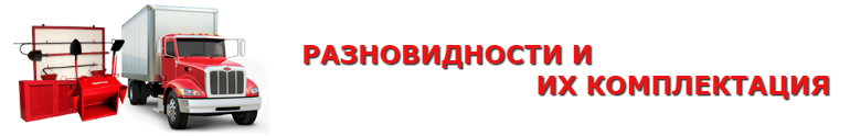pogarnui_shit_pogarnui_shkaff_8925_755_72_24_perevozka_rus_2008_702