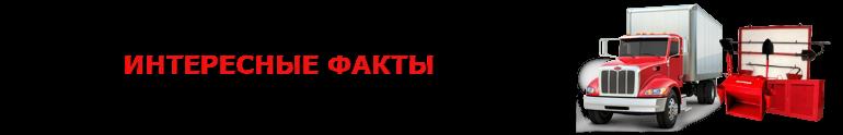 pogarnui_shit_pogarnui_shkaff_8925_755_72_24_perevozka_rus_2008_703